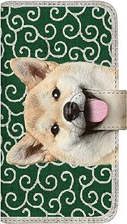 CaseMarket 手帳型 ケース レザー 厚手タイプ apple iPod touch 第6世代 (iPod-touch6) ZAKKA ZOO 散歩の首輪は唐草風呂敷だワン!つぶらな瞳 柴犬 2327 緑唐草