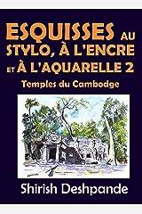 Esquisses au stylo, à l'encre et à l'aquarelle 2 – Temples du Cambodge: Apprendre à dessiner et peindre de merveilleuses illustrations en 10 exercices étape-par-étape (French Edition) Kindle Edition