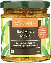 Aamra (Ghaziabad) Homemade Kati Mirch Chili Indian Pickle - 160 grams