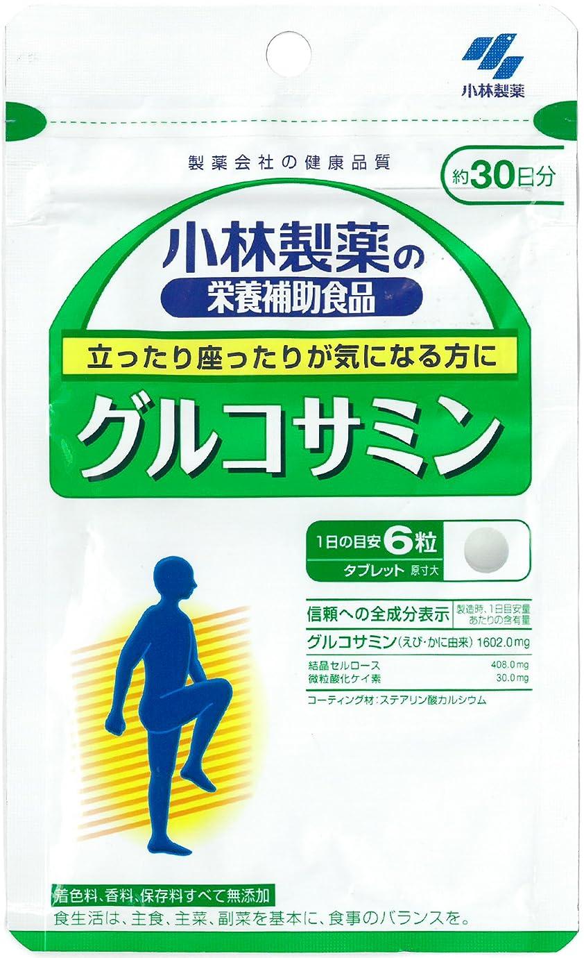 悪魔春赤道小林製薬の栄養補助食品 グルコサミン 約30日分 180粒