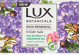 Lux Botanicals Perfumed Bar Soap for Skin Renewal with Fig Extract And Geranium Oil, 120gr