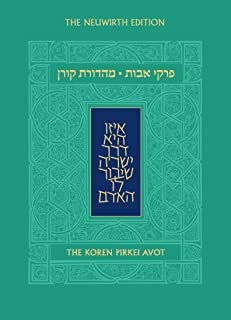 Best koren pirkei avot Reviews