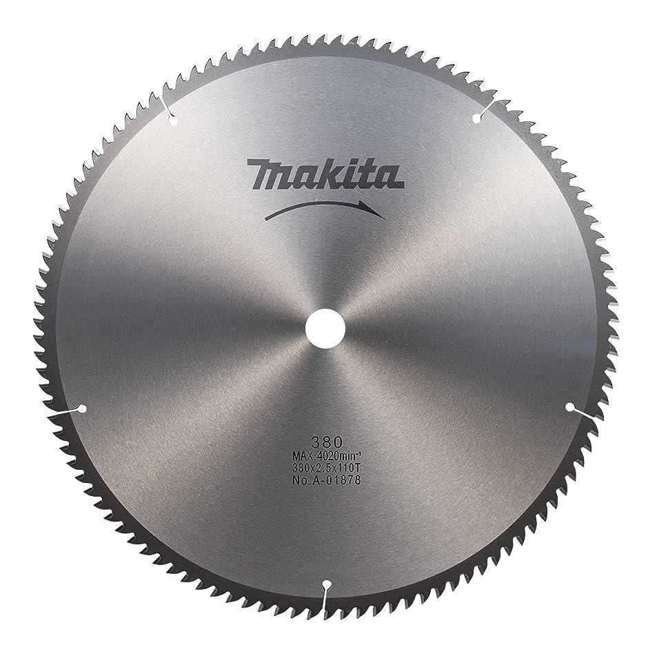 交換可能女性列挙するマキタ(Makita) チップソー 木工?アルミ用 外径380mm 刃数110T A-01878