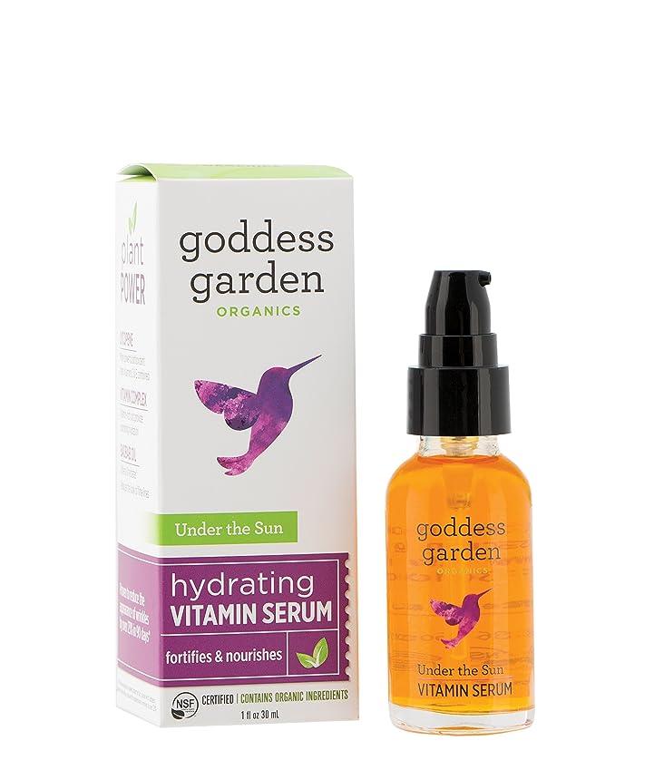 貞先住民先住民Goddess Garden サンハイドレイティングビタミンセラム(1オンス。ボトル)オーガニック、完全菜食主義、リーピングバニー認定虐待フリー、パラベンフリー、敏感肌に優しく、公認B社の下ではオーガニック
