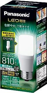 パナソニック LED電球 口金直径26mm 電球60W形相当 昼白色相当(6.0W) 一般電球・T形タイプ 密閉器具対応 LDT6NGST6
