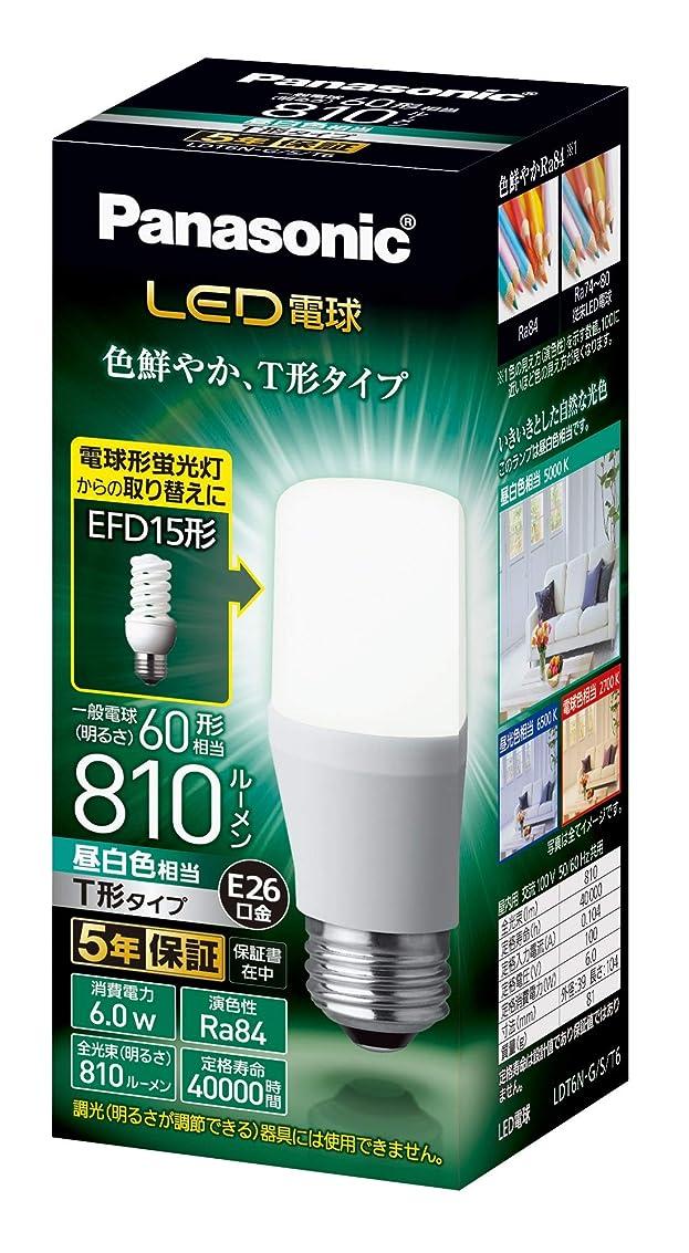 絶望キャリアちっちゃいパナソニック LED電球 口金直径26mm 電球60W形相当 昼白色相当(6.0W) 一般電球?T形タイプ 密閉器具対応 LDT6NGST6