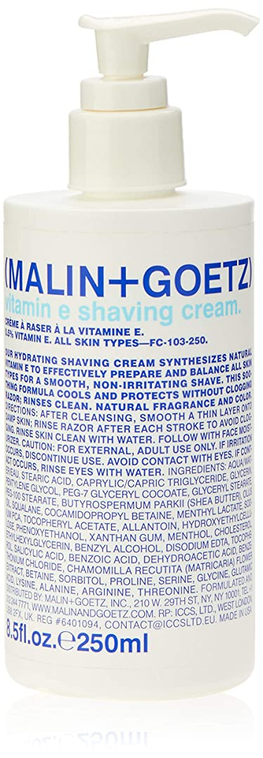 財産比較的最悪MALIN+GOETZ Vitamin E Shaving Cream 250ml/8.5oz並行輸入品