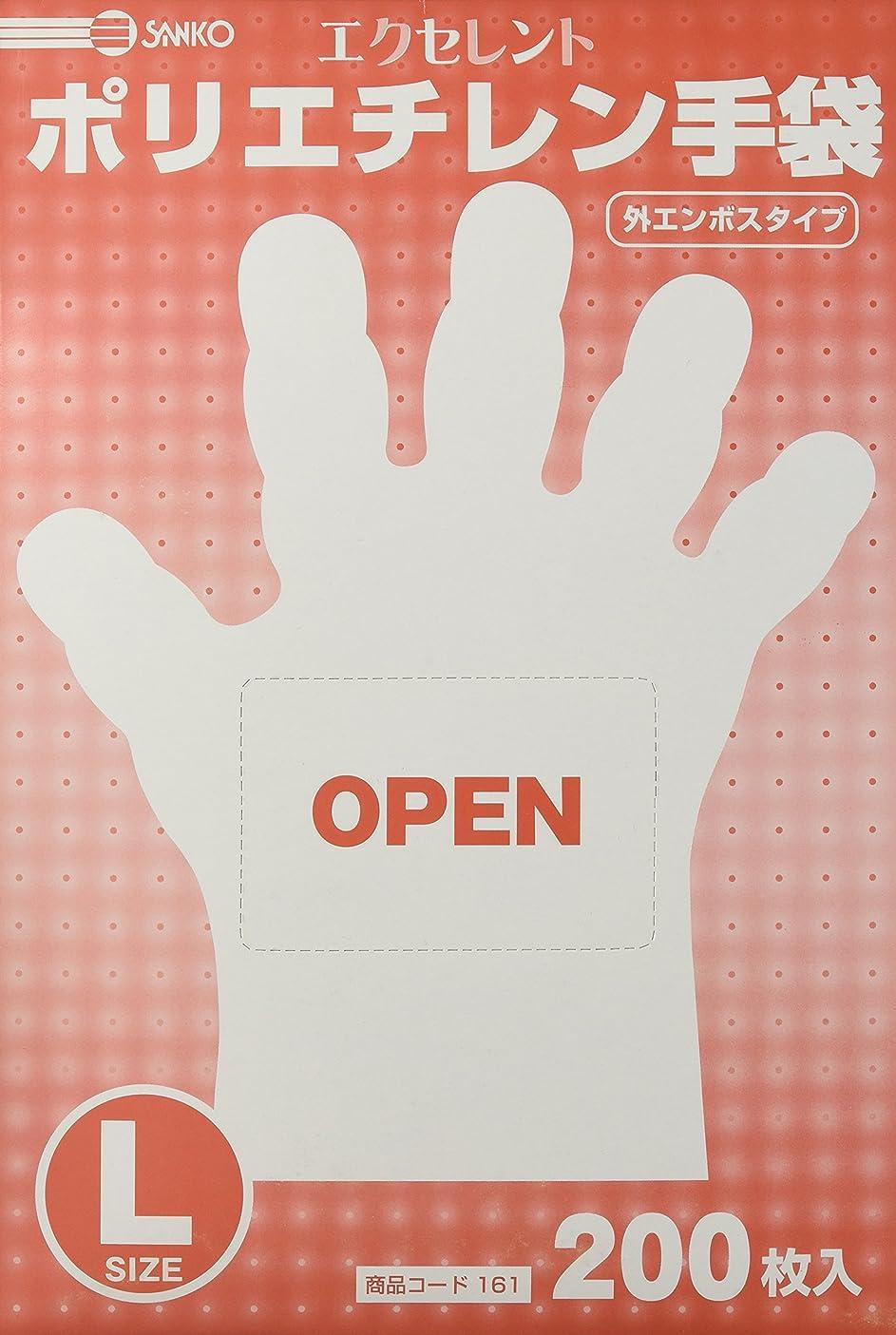 候補者誠実さ平衡エクセレントポリエチレン手袋 ソトエンボス(200マイイリ) L