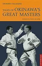 great karate masters