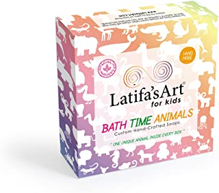 LatifaArt Kids Bar Soaps Animals Designed for Fun Bath Time Made with 100% Natural Ingredients and Calendula Oil, Easy Grip, Pack of 4X1.6oz