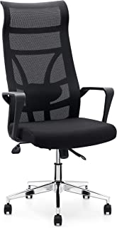 Allguest Executive Office High Back Elastic Mesh Chair – Black Premium Quality High-Back Office Chair – High-Density Foam Cover Chair