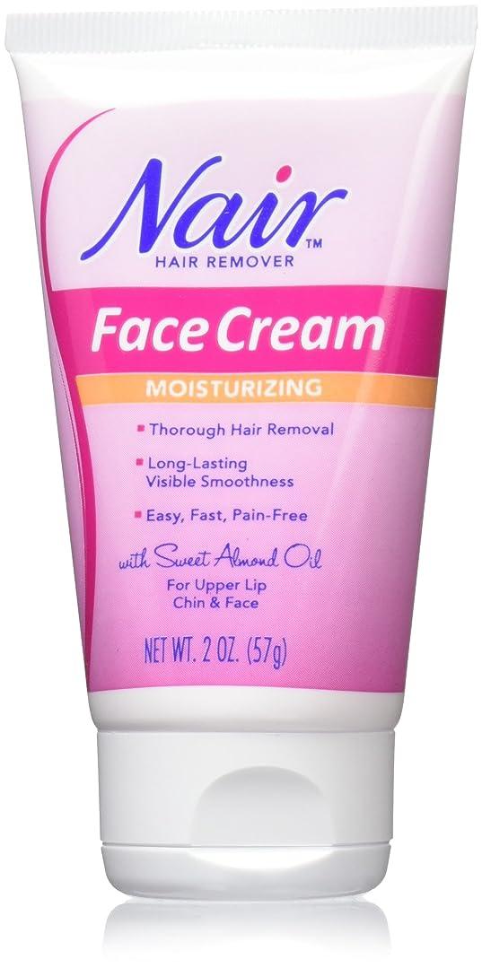 ダンスオーバーコート眉海外直送肘 Nair Hair Removal Cream With Baby Oil For Face, 2 oz