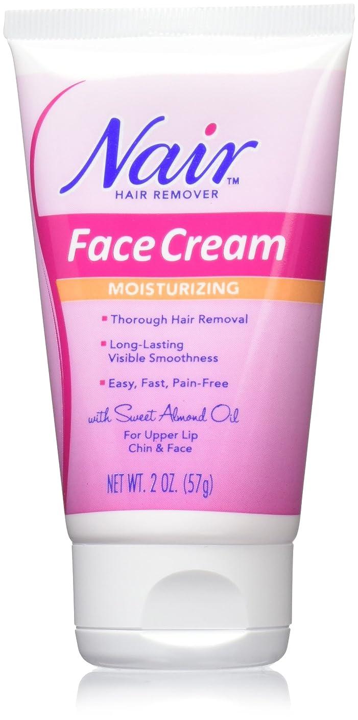 ナイトスポット虎会話海外直送肘 Nair Hair Removal Cream With Baby Oil For Face, 2 oz