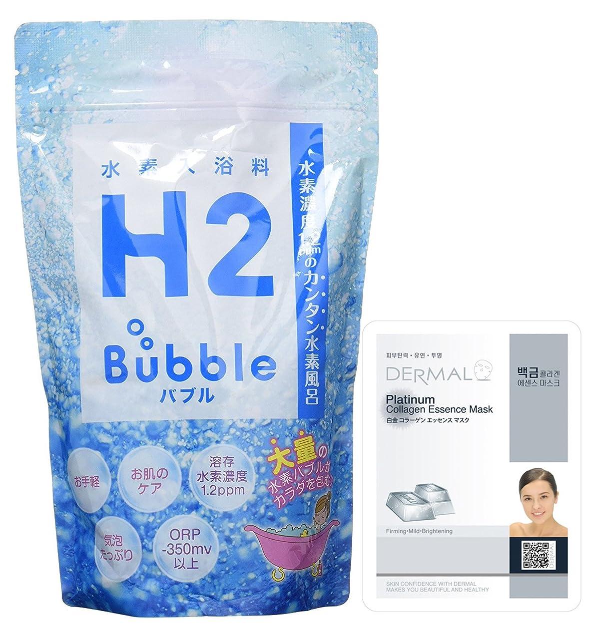 石のヒールクリスマス水素 入浴剤 H2Bubble(エイチツーバブル)お徳用パック 700g (30日分)+白金シートパック1P セット