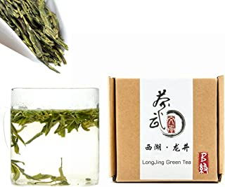 Cha Wu-[B] LongJing Green Tea,3.5oz/100g,Chinese Green Tea Loose Leaf