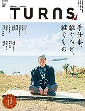 表紙: TURNS (ターンズ) 40 [雑誌] | 第一プログレス