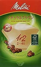 メリタ Melitta コーヒー フィルター ペーパー 2~4杯用 1×2 用 100枚入り ×2個 セット アロマジックシリーズ ブラウン