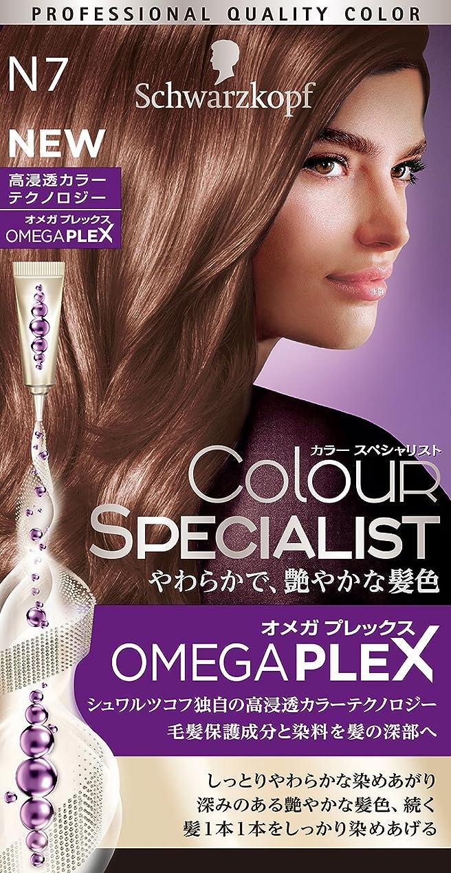 リボン閃光雄大なシュワルツコフ カラースペシャリスト 白髪染め N7 やや明るめのナチュラルブラウン