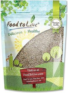 Dill Seeds Whole, 2 Pounds - Kosher, Bulk