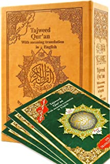 Tajweed Quran with English Transliteration & Transliteration in 30 Parts (English - Arabic)