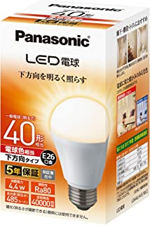 パナソニック LED電球 口金直径26mm 電球40形相当 電球色相当(4.4W) 一般電球 下方向タイプ 1個入り 密閉器具対応 LDA4LHEW2