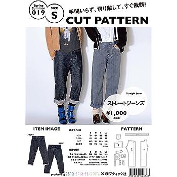 ハンドメイドカンパニー CUT PATTERN デニムパンツ・ジーンズ Sサイズ (型紙・パターン) SS019-S