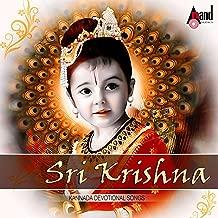 Sri Krishna - Kannada Devotional Songs 2016
