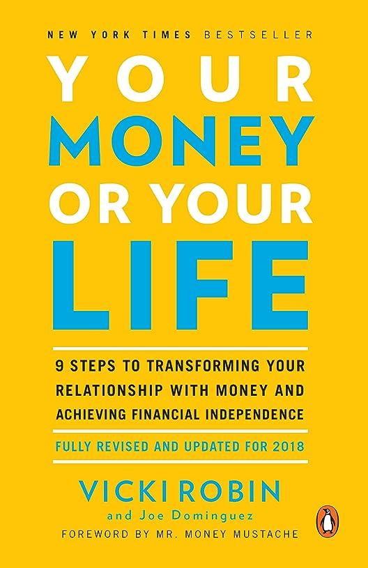 素晴らしいかみそりすなわちYour Money or Your Life: 9 Steps to Transforming Your Relationship with Money and Achieving Financial Independence: Fully Revised and Updated for 2018 (English Edition)