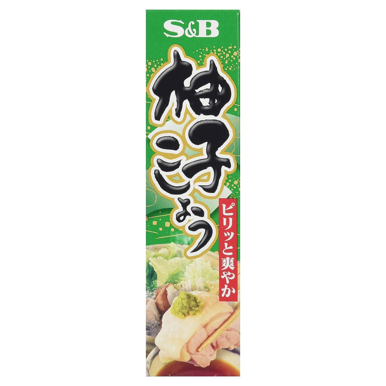 SB Japanese Yuzu NEW before selling Kosho Paste in 1.41oz Plastic Tube Spasm price