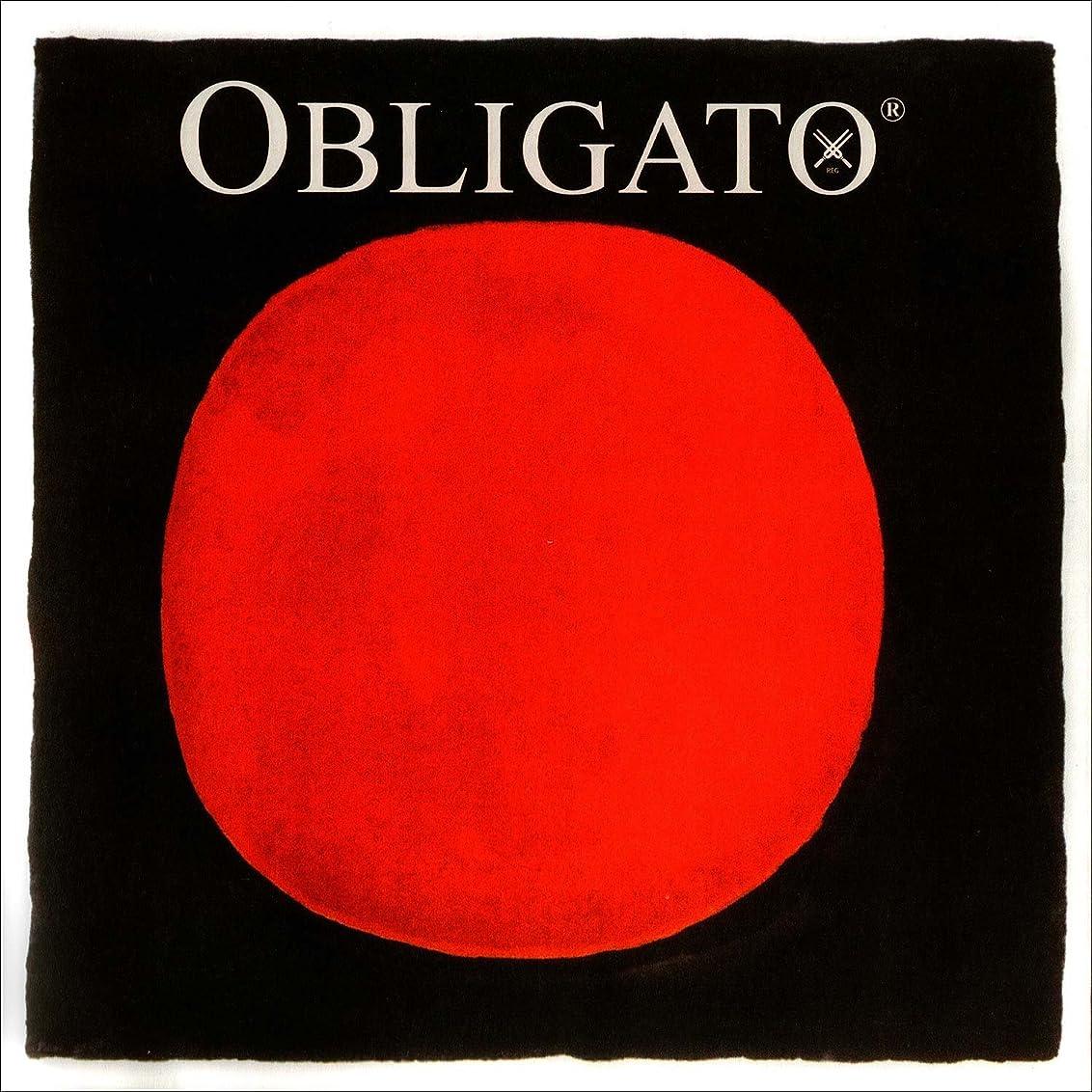 細分化する区別する誓いオブリガート OBLIGATOバイオリン弦(4/4)セット E線ボールエンド