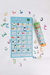 Nemah's House ILM Toolbox Wooden Magnetic Arabic Letter Refrigerator Game with Poster