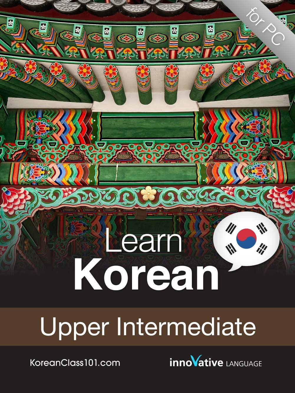 Learn Albuquerque Mall Korean - Level 8: Downloa In a popularity Upper Intermediate Course Audio