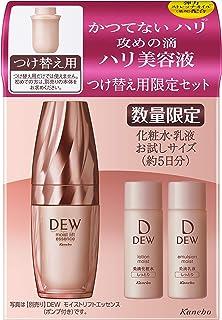 DEW モイストリフトエッセンス(レフィル) 45g 化粧水20ml・乳液20ml セット 美容液