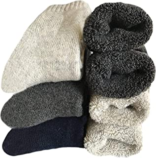 Mens Heavy Thick Wool Socks - Soft Warm Comfort Winter...
