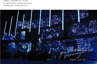"""斉藤壮馬 1st Live""""quantum stranger(s)""""(通常盤)(特典なし) [Blu-ray]"""
