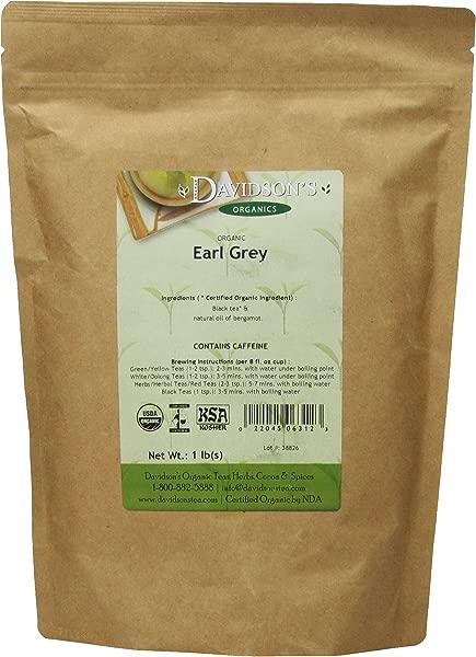 Davidson S Tea Bulk Earl Grey 16 Ounce Bag