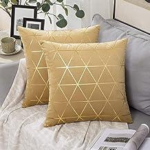 MIULEE 2-częściowy zestaw aksamitnych poszewek na poduszki, nowoczesne ozdobne poszewki na poduszki, poduszki na sofę, mię...