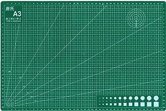 カッターマット a3 カッティングマット 「 5層シート構造 3mm厚さ 両面印刷 」 工作マット カッター マット 傷自動癒合機能 カッターボード 下敷き 工作用マット カッターシート 工作板 【ALFOX】