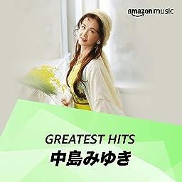 最強 Amazon Music Unlimited おすすめのワケ 邦楽歌手 料金 楽曲数 機能を見る Techs Life