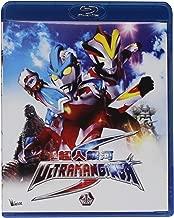 Ultraman Ginga S Pt 1 Episode 1 - 4  2014