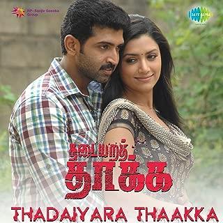 Thadaiyara Thaakka (Original Motion Picture Soundtrack)