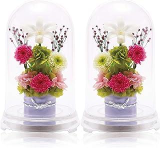 liLYS épice リリスエピス プリザーブドフラワー 仏花 仏壇用 お供え花 日本製 ピンク 華やぎ 左右2点セット bp2pk