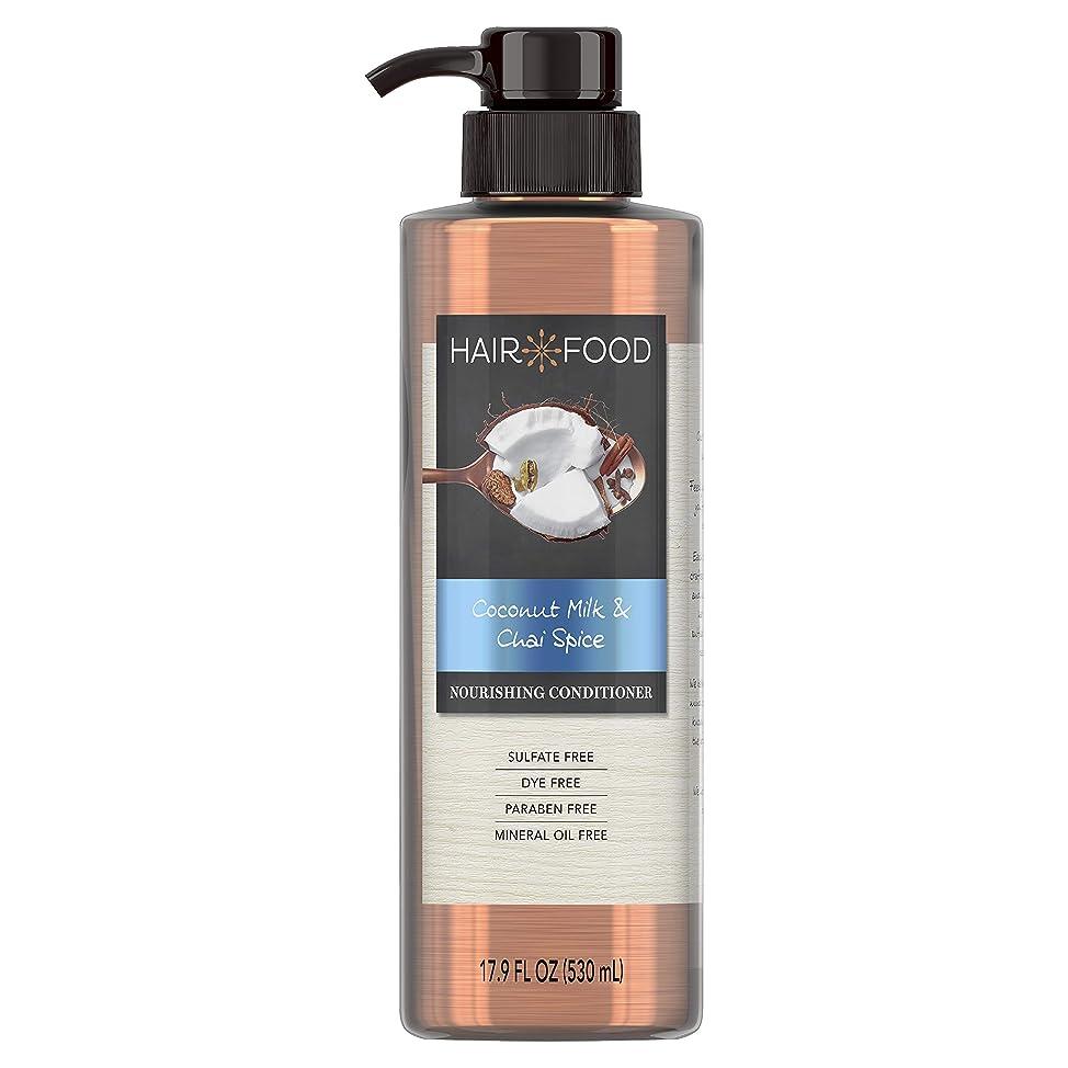 Hair Food Sulfate Free Conditioner, Sulfate Free, Dye Free Nourishing Treatment, Coconut & chai Spice, 17.9 FL OZ