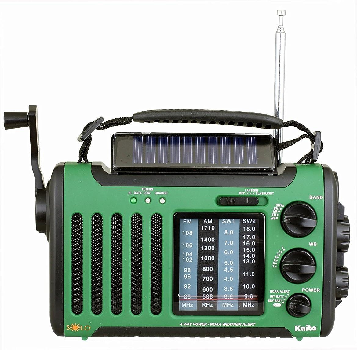 まあショルダースカーフKaito Voyager Solo KA450 Solar/Dynamo AM/FM//SW & NOAA Weather Emergency Radio with Alert & Cell Phone Charger, Jeep Style,Color Green by Kaito