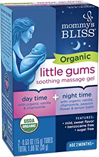 Mommy's Bliss Organic Little Gums Soothing Massage Gel Day and Night Combo Helps with Tender Age Months + Sugar Free 2 - ...