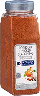 Best McCormick Culinary Rotisserie Chicken Seasoning, 24 oz Review