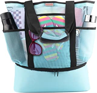 Mesh Beach Bag,Extra Large Beach Tote,Picnic Cooler,Toy and Grocery Storage Bags Adjustable Strap Free Shoulder Pad 8 Pockets,32L(Light Blue)