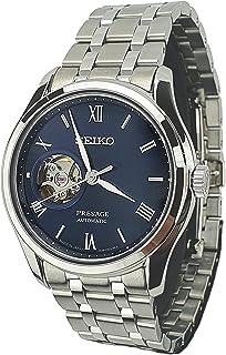 ساعة بريساج اوتوماتيك للرجال من سيكو من الستانلس ستيل - موديل SSA411J
