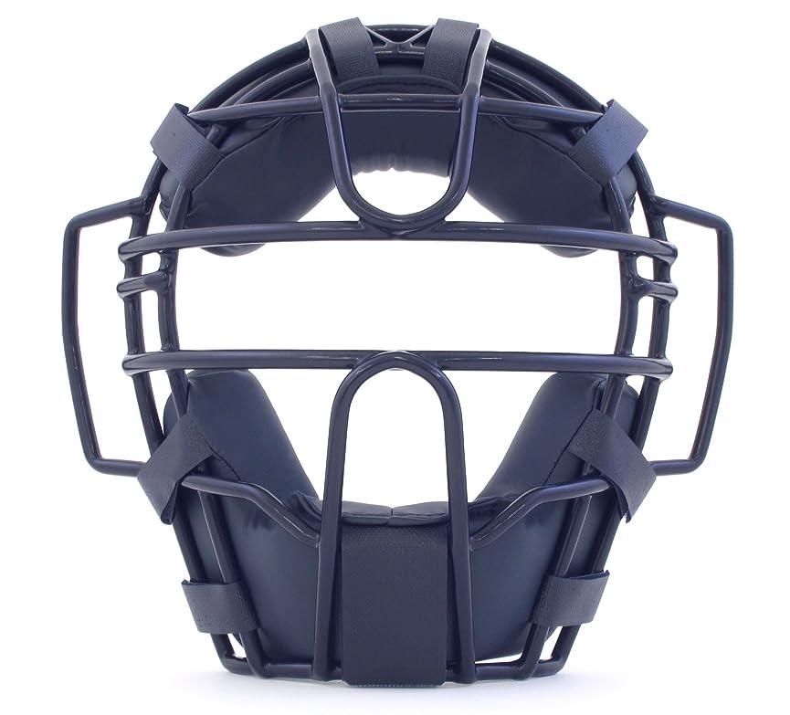 機械的に経験オアシスサクライ貿易(SAKURAI) Promark(プロマーク) 野球 ソフトボール キャッチャー マスク 一般用 ネイビー PM-110NV