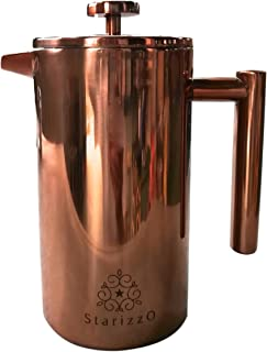 Large French Press Coffee Maker With Beautiful Copper Finish, Premium Insulated Stainless Steel & Spout Closure For High Heat Retention, Durable - NO Glass Parts Or Filter Replacement Needed, 34 oz